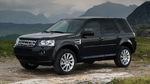 Стекло фары Land Rover Freeland (2009 - 2012) фото 4