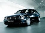 Стекло фары BMW 7 E66/E65 (2005 - 2008) фото 4